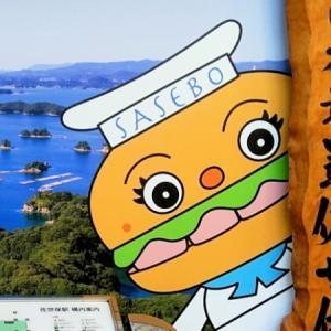 旅【長崎】日本最西端の駅の佐世保バーガーボーイとハンバーガーキッド