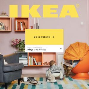 IKEAへレッツゴー!