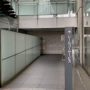 東京駅近くの手荷物預かり所が便利〜レールゴーサービス
