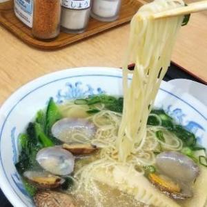 松山さんぽ 大浜SAのあさり入り伯方の塩ラーメンと砥部焼のお土産