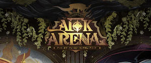 放置型育成ファンタジーRPG:AFK アリーナ 3日目