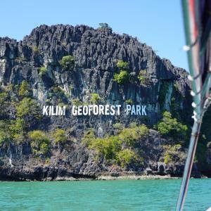 大自然を満喫マレーシアランカウイ島エコツアーの参加記録を公開!