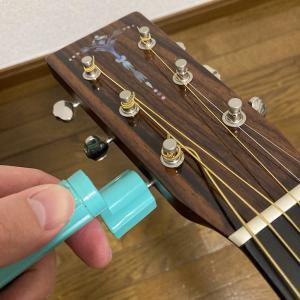 アコギの弦交換① 〜古い弦の取外し〜