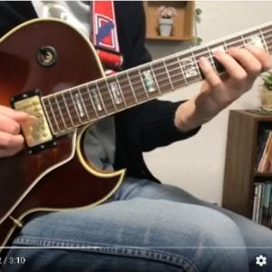 Hank Mobleyのテナーサックスソロをギターでコピーした