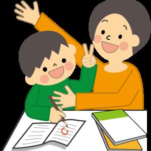 我が家の家庭学習環境を整える
