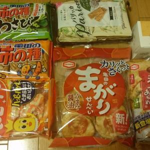 亀田製菓(2220) から 優待到着