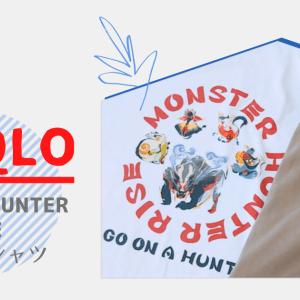 【ユニクロ】モンハンライズコラボTシャツを買った正直な感想。