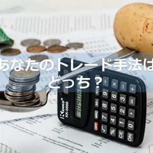 バルサラの破産確率は参考程度!最大損失と期待利益を計算してトレード手法の有効性を検証