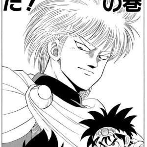 【ネタバレ】漫画版ドラゴンクエスト ダイの大冒険 ・第40話『これが地底魔城だ!』