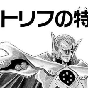 【ネタバレ】漫画版ドラゴンクエスト ダイの大冒険 ・第55話『マトリフの特訓』
