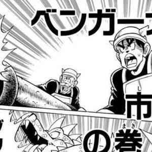 【ネタバレ】漫画版ドラゴンクエスト ダイの大冒険 ・第78話『ベンガーナ市街戦』