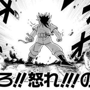 【ネタバレ】漫画版ドラゴンクエスト ダイの大冒険 ・第107話『吠えろ!!怒れ!!!』