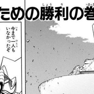 【ネタバレ】漫画版ドラゴンクエスト ダイの大冒険 ・第297話『誰がための勝利』