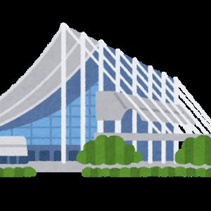 2021年度のAT・ICT関係の研修会・展示会(2021.05.16版)
