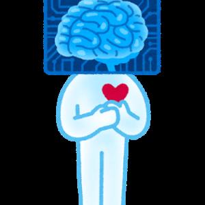 【過去記事】「心と行動は違う」presidentOnlineの工藤勇一さんの記事「「みんな仲良く」が子どもの苦しみを増やすワケ」から考える