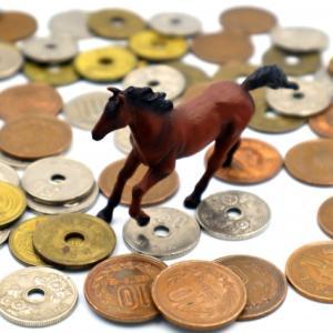 馬券の資金配分を考える 均等買いと均等払い戻し買いのメリットデメリットとは