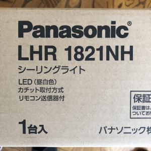 LEDシーリングライトPanasonic LHR1821NH