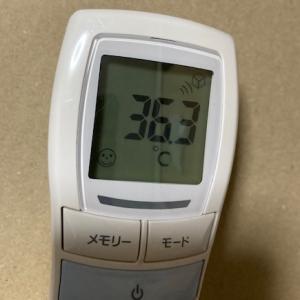タニタの非接触体温計BT-54Xを使ってみた。