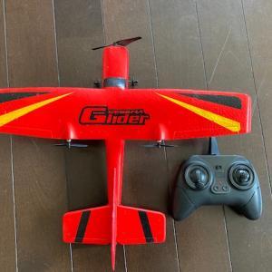 Amazonで購入した電動グライダーは意外と飛ぶ