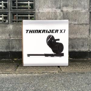 ☆☆☆ Thinkrider X7完全解説!コスパ最高の言葉に偽りなし!