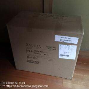 イトーキのオフィスチェア「サリダYL7」を買いました