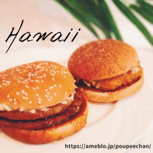 マックでハワイアンなガーリックシュリンプバーガーを食べたよ♪