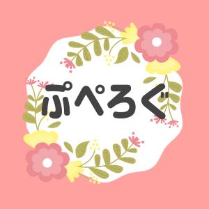 東戸塚で絶品フカヒレあんかけチャーハンを食べてきたよ!