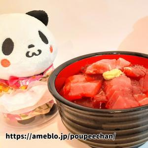 【おうちごはん】鉄火丼×お買いものパンダ♪コマ撮り動画