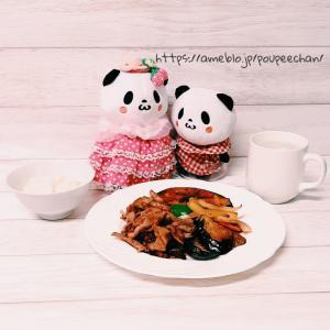 お買いものパンダと焼肉プレートの夜ごはん!