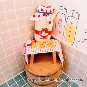 【熱海プリンカフェ2nd】まるでお風呂なレトロ可愛いカフェ