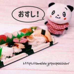 【おうちごはん】お寿司をテイクアウト!