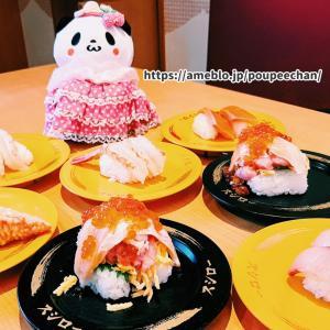 【ぬい撮り】スシローで黙食 寿司ランチ!てんこ盛り祭の海鮮爆盛りマウンテン