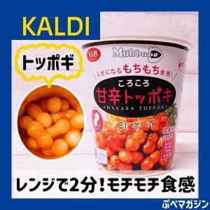 【カルディ購入品】レンジで2分!甘辛トッポギ
