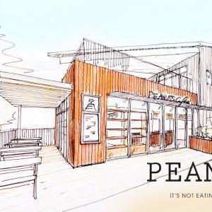 【名古屋初出店】PEANUTS Cafe名古屋がHisaya -odori Parkにオープン!