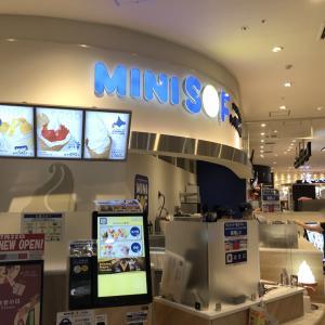 【美味すぎた】ミニソフがイオンモール名古屋茶屋にオープン!混雑状況やメニューは⁉︎
