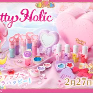 トロピカル〜ジュ!プリキュアの子供向けコスメショップ『Pretty Holic』が登場!!