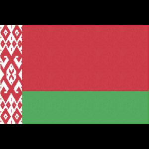 ベラルーシにまつわる21の真実