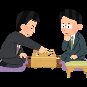 【碁盤の選び方】囲碁楽しいよ、やってみないかい? 第7回【初心者こそ19路盤】