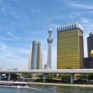 「東京で家を買うなら」 後藤一仁
