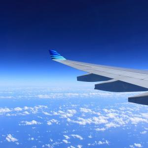 飛行機にも学生割引がある?大学生がお得に飛行機に乗るには?
