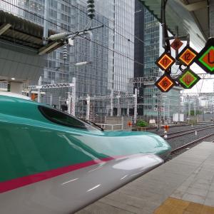新幹線に立ち席がある?JRの立席特急券について解説!