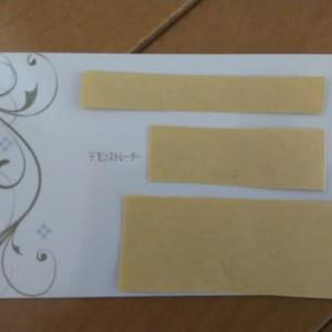新しい名刺♪(*´ω`*)