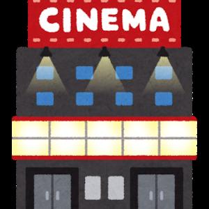 【今週の映画】地上波で放送予定の映画まとめ【2020年9月21~27日】