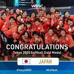女子ソフトボール☆金メダル☆おめでとうございます!