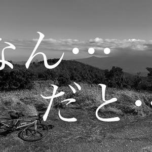 あのCyclistが終了してしまうらしい。自転車メディアが無くなる悲しみ