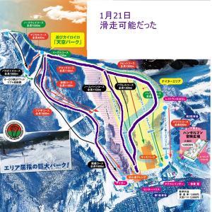 2021シーズンの鷲ヶ岳〈スキー〉1月