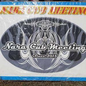 奈良カブミーティング2020