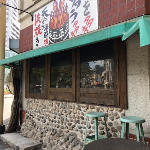 [岡山市中心部]平平平平 ランチタイムにつけ肉蕎麦を食べてみた