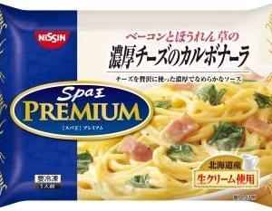 日清スパ王プレミアム 濃厚チーズのカルボナーラ 冷凍食品