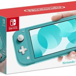 Nintendo Switch Lite 定価 購入